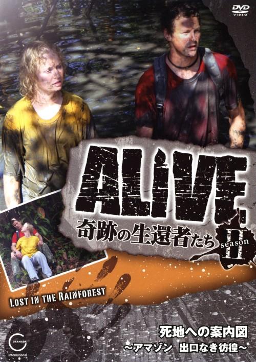 【中古】ALIVE 奇跡の生還者達 2nd 死地への案内… 【DVD】