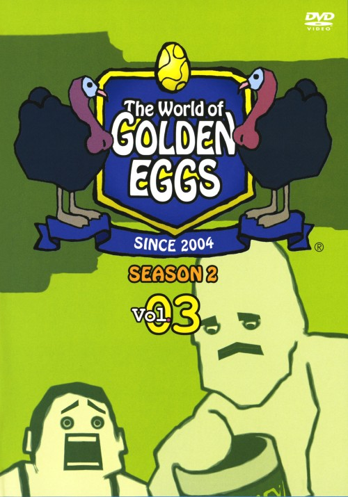 【中古】3.The World of GOLDEN EGGS 2nd 【DVD】