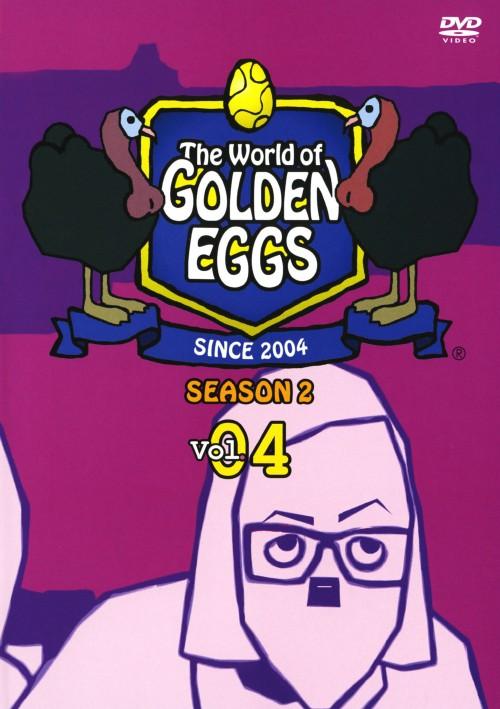 【中古】4.The World of GOLDEN EGGS 2nd (完) 【DVD】