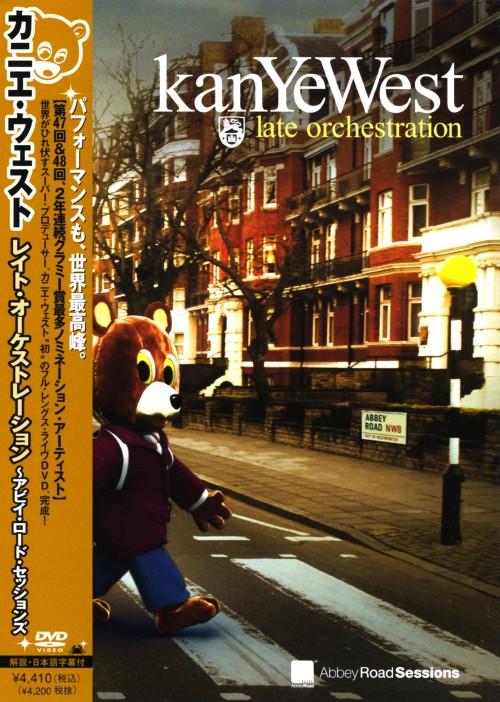 【中古】アビィ・ロード・セッション 【DVD】/カニエ・ウェスト