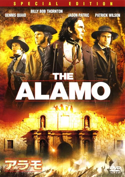 【中古】アラモ (2004) 特別版 【DVD】/デニス・クエイド