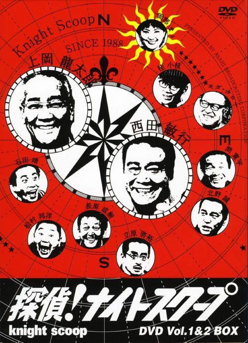 【中古】1-2.探偵!ナイトスクープ BOX 【DVD】
