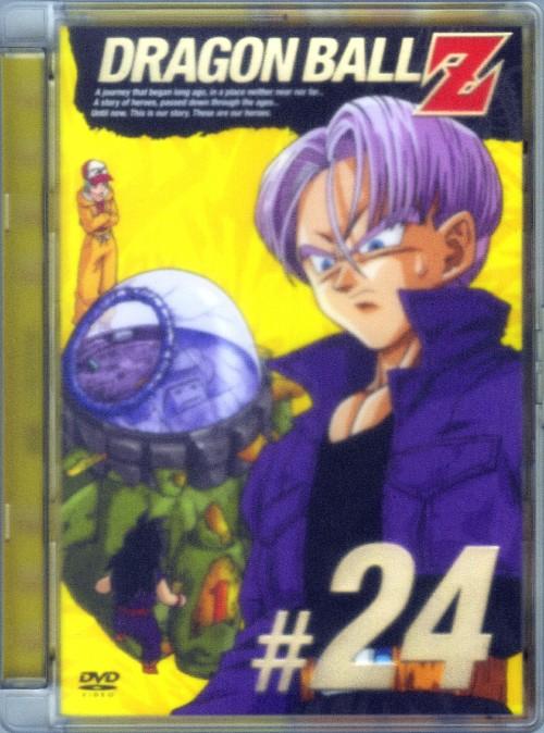 【中古】24.ドラゴンボール Z 【DVD】/野沢雅子