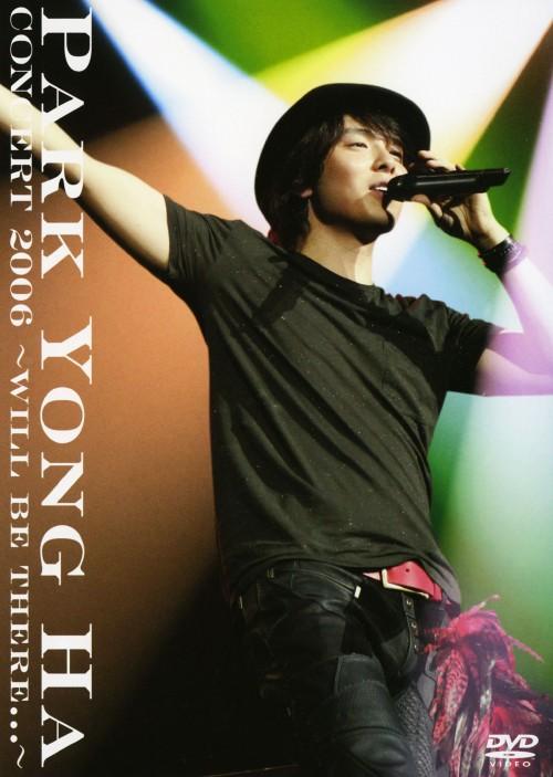 【中古】パク・ヨンハ/CONCERT 2006 WILL BE THERE… 【DVD】/パク・ヨンハ