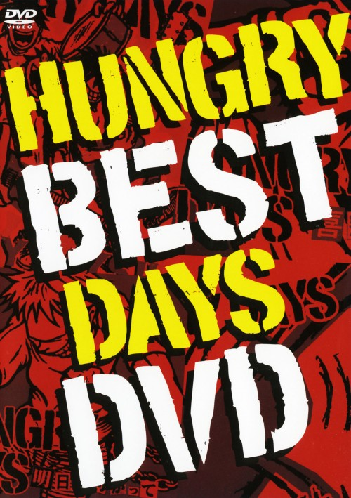 【中古】BEST DAYS DVD 【DVD】