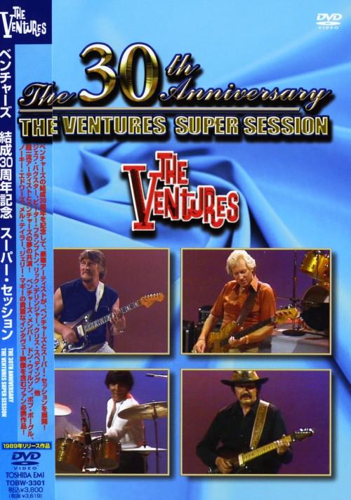 【中古】結成30周年記念 ザ・ベンチャーズ・スーパー・セッション【DVD】