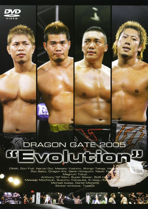 【中古】DRAGON GATE2005 Evolution 【DVD】/DRAGON GATE
