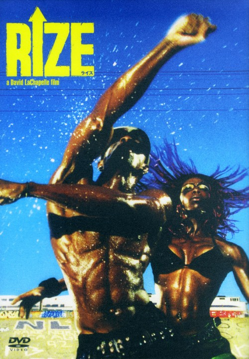 【中古】RIZE a David LaChapelle film 【DVD】/トミー・ザ・クラウン