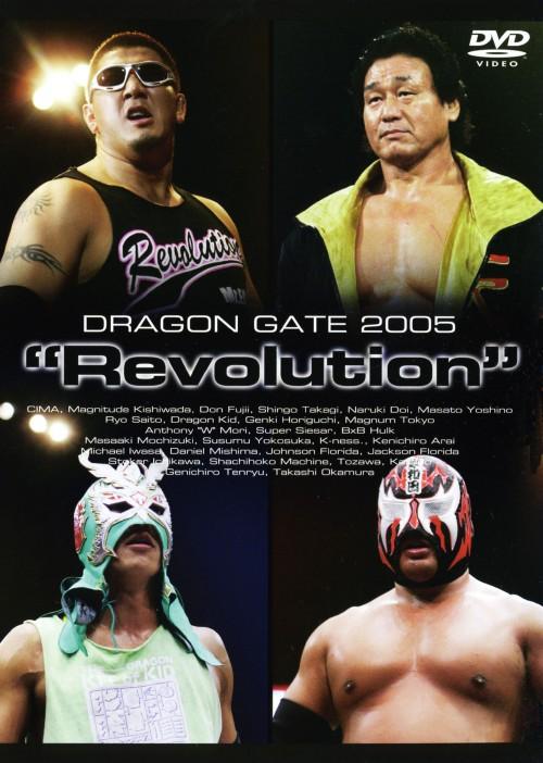 【中古】DRAGON GATE 2005 Revolution 【DVD】/DRAGON GATE
