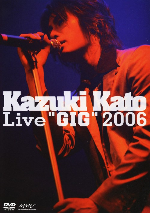 【中古】Kazuki Kato Live GIG 2006 【DVD】/加藤和樹