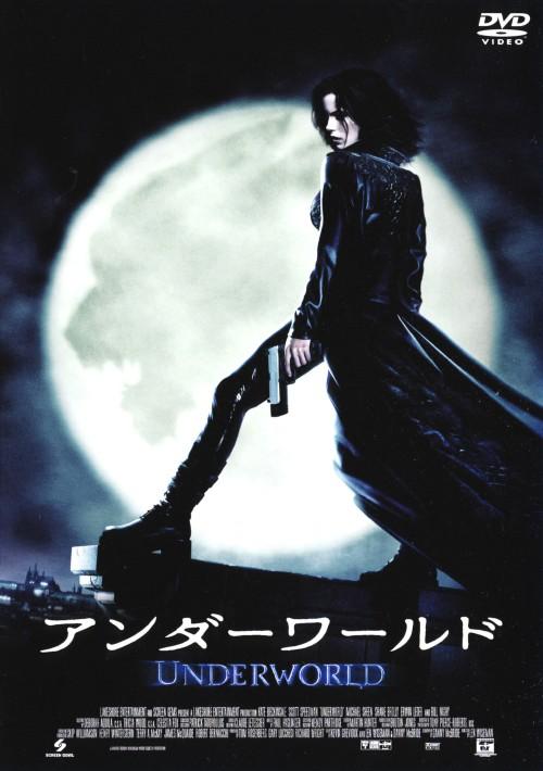 【中古】期限)アンダーワールド 【DVD】/ケイト・ベッキンセール