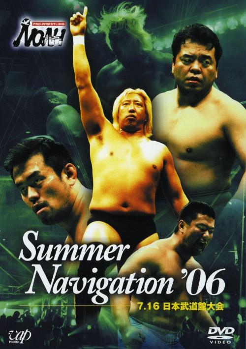 【中古】PRO-WRESTLING NOAH Summer Nav…06 7.16… 【DVD】