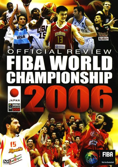 【中古】2006FIBAバスケットボール世界選手権 大会総集編 【DVD】