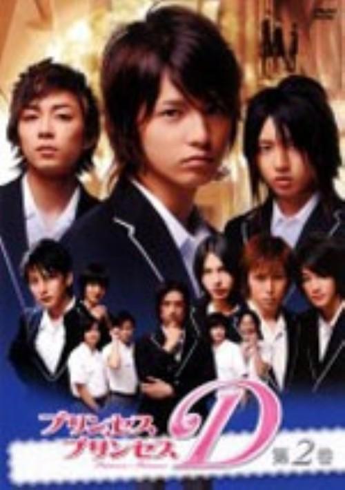 【中古】2.プリンセス・プリンセスD 【DVD】/鎌苅健太