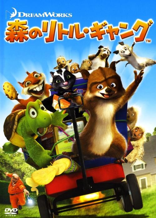 【中古】森のリトル・ギャング SP・ED 【DVD】/ブルース・ウィリス