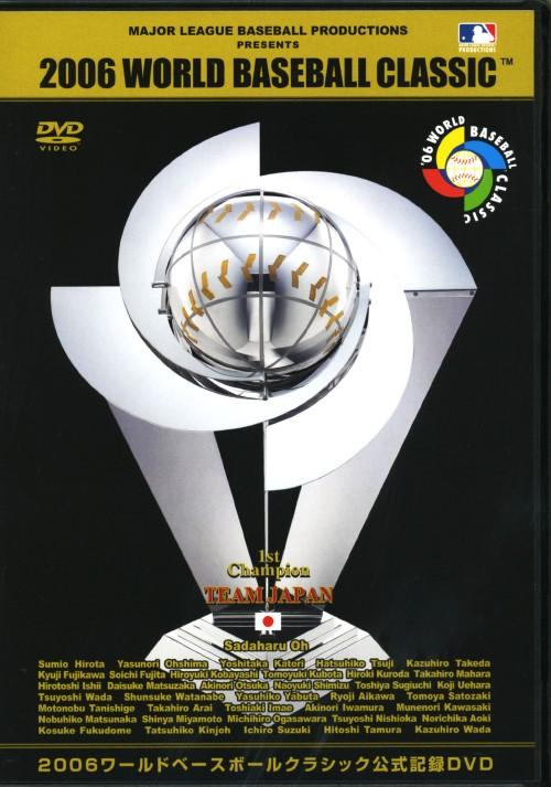 【中古】2006 ワールドベースボールクラシック 【DVD】