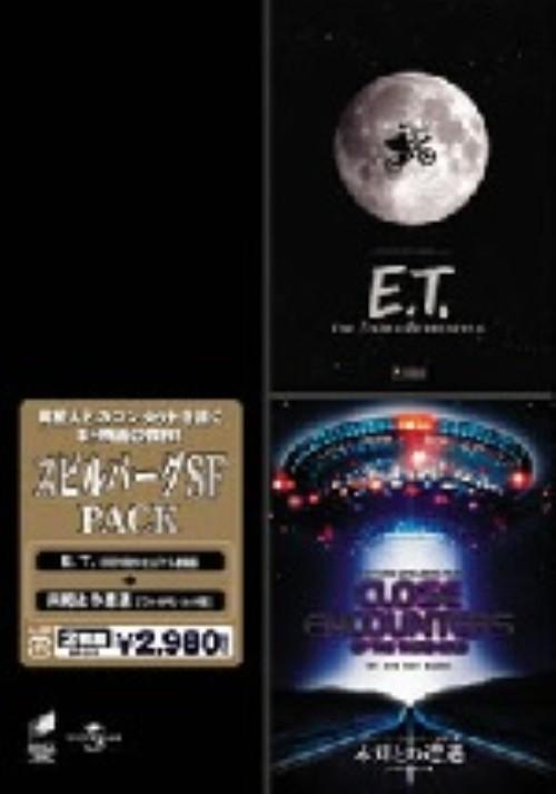 【中古】E.T.82年劇場版/未知との遭遇F・カット版 【DVD】