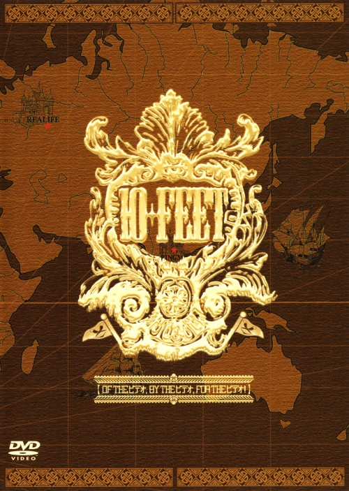 【中古】10-FEET/OF THE ビデオ BY THE ビテ… 【DVD】/10−FEET