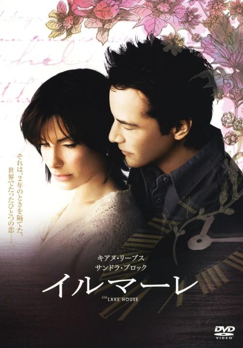 【中古】イルマーレ THE LAKE HOUSE 【DVD】/キアヌ・リーブス
