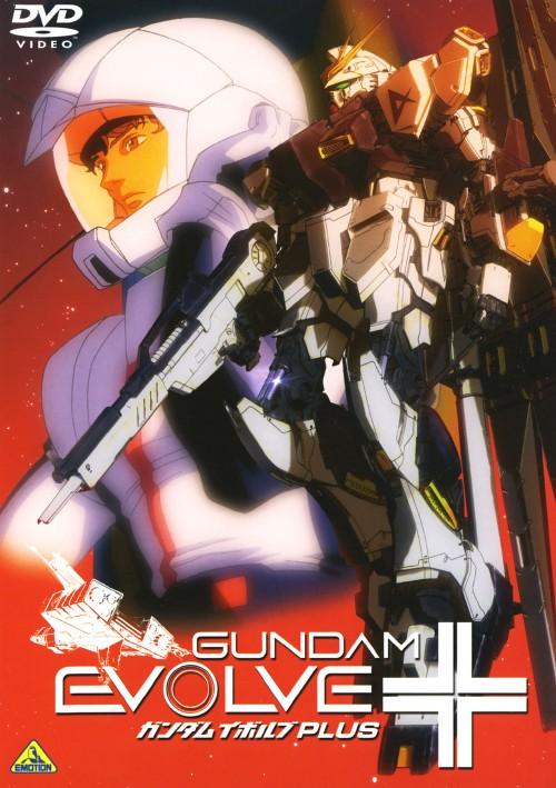 【中古】GUNDAM EVOLVE PLUS 【DVD】/古谷徹