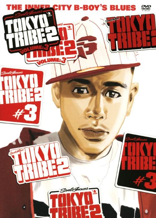【中古】3.TOKYO TRIBE2 【DVD】/浪川大輔