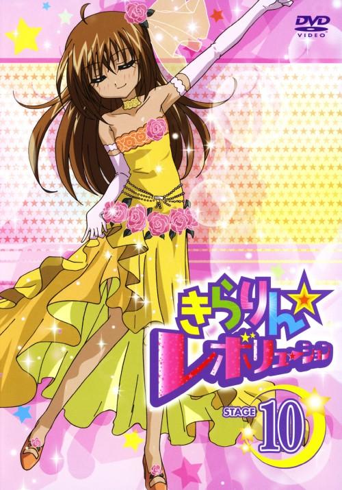【中古】10.きらりん・レボリューション 【DVD】/久住小春