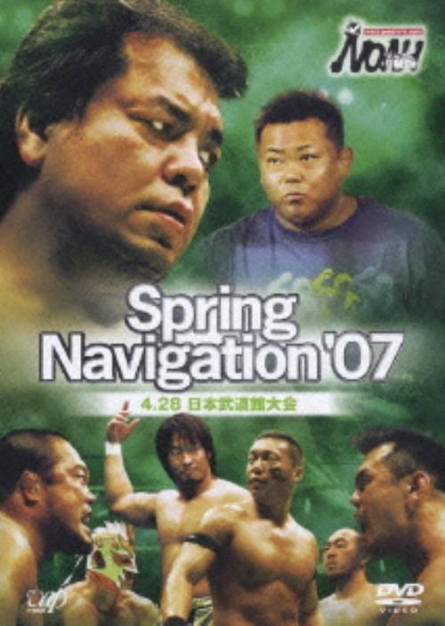 【中古】PRO-WRESTLING NOAH Spring Nav…07 4.28… 【DVD】