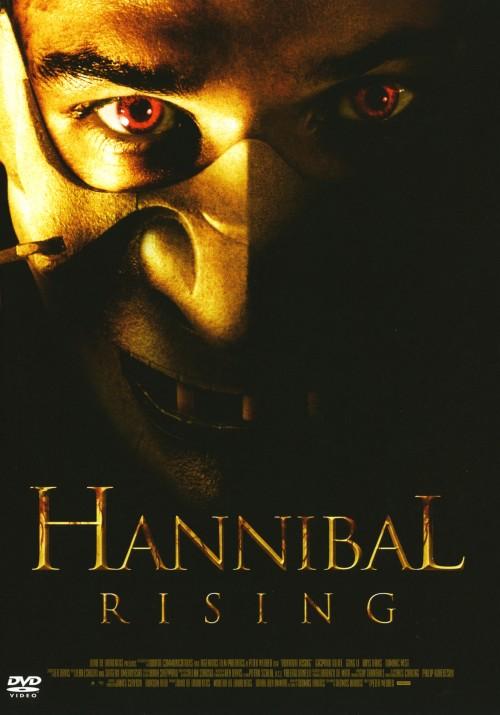 【中古】ハンニバル・ライジング スタンダード・ED 【DVD】/ギャスパー・ウリエル
