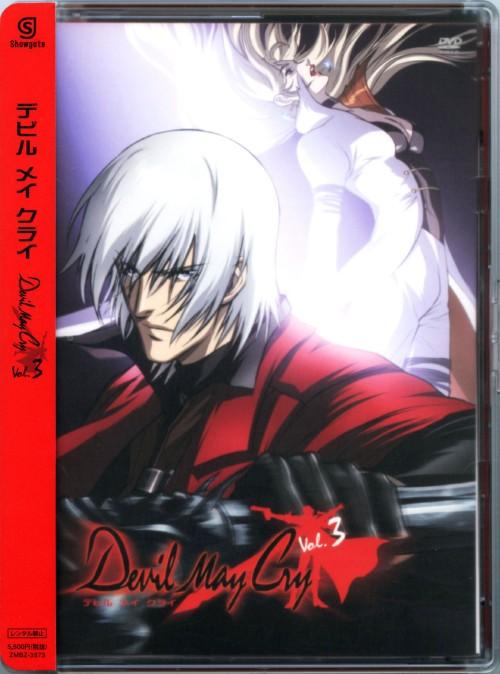 【中古】3.Devil May Cry 【DVD】/森川智之
