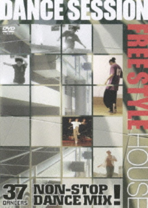【中古】DANCE SESSION FREE STYLE HOUSE編【DVD】