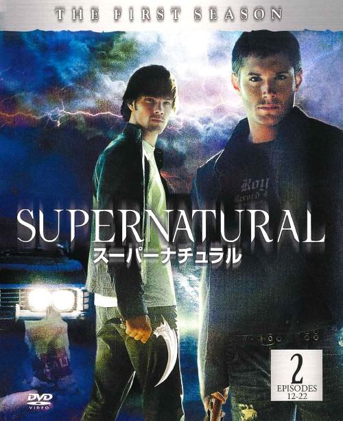 【中古】TV2】期限)2.スーパーナチュラル 1st セット (完) 【DVD】/ジャレッド・パダレッキ