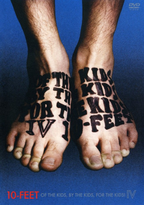 【中古】10-FEET/4.OF THE KIDS BY THE KIDS F… 【DVD】/10−FEET
