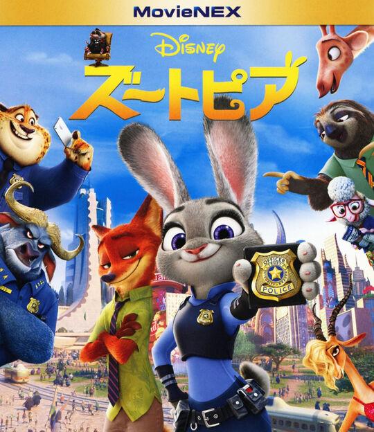 【新品】ズートピア MovieNEX BD&DVDセット 【ブルーレイ】/ジニファー・グッドウィン