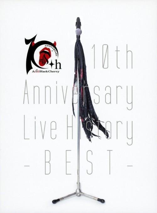 【中古】Acid Black Cherry/10th…Live History… 【DVD】/Acid Black Cherry