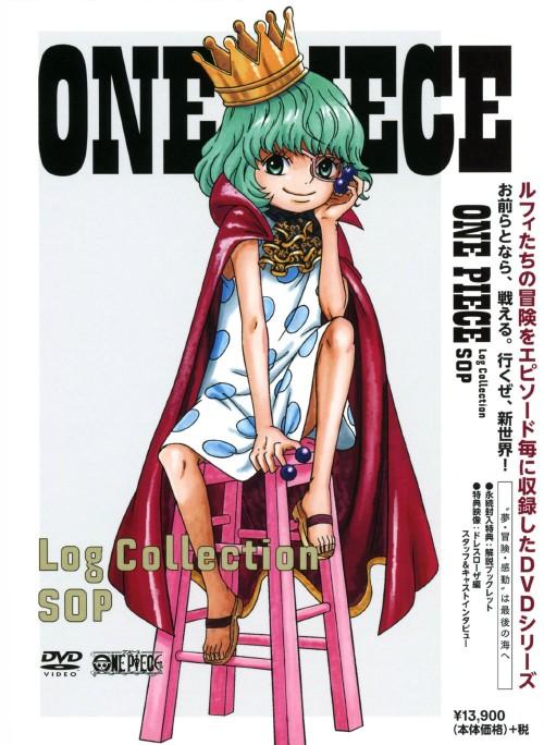 【中古】ONE PIECE Log Collection 「SOP」 【DVD】/田中真弓