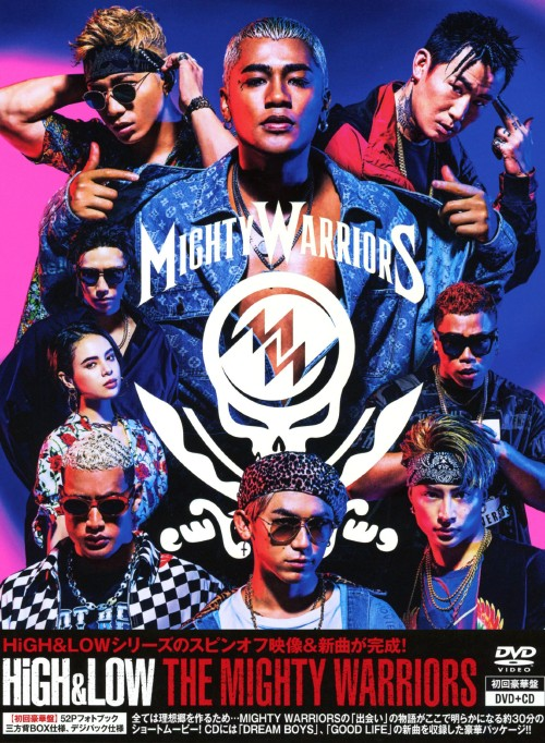 【中古】HiGH&LOW THE MIGHTY WARRIORS 【DVD】/ELLY