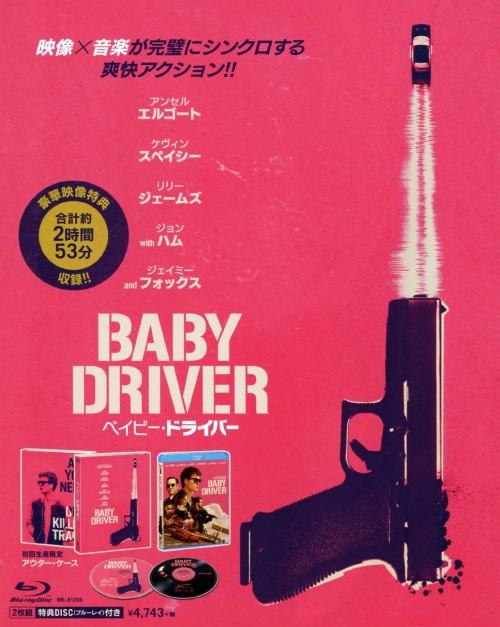 【中古】ベイビー・ドライバー 【ブルーレイ】/アンセル・エルゴート