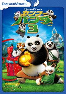【新品】廉価】3.カンフー・パンダ 特別編 【DVD】/ジャック・ブラック