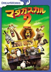 【新品】廉価】2.マダガスカル SP・ED 【DVD】/ベン・スティラー