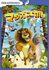 【新品】廉価】マダガスカル SP・ED 【DVD】/ベン・スティラー