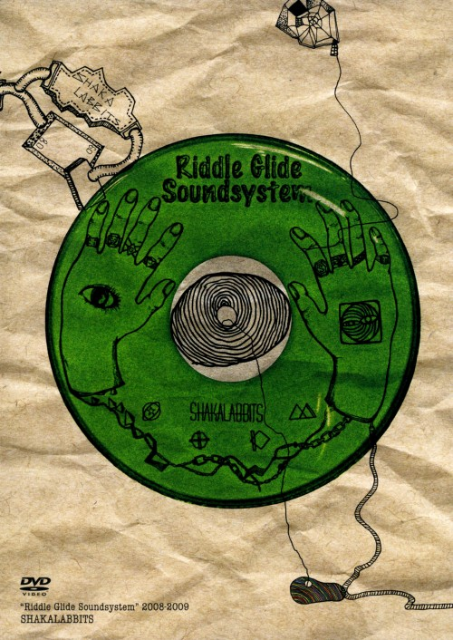 【中古】Riddle Glide Soundsystem 2008-20… 【DVD】/SHAKALABBITS