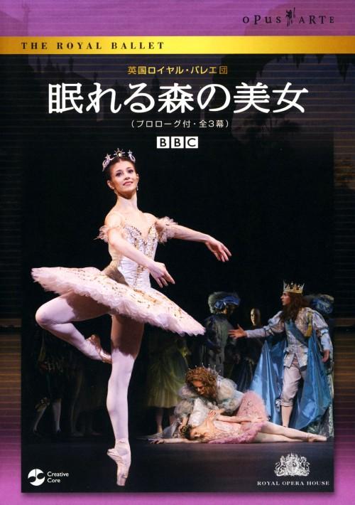 【中古】英国ロイヤル・バレエ団 眠れる森の美女 プロローグ付 【DVD】/アリーナ・コジョカル