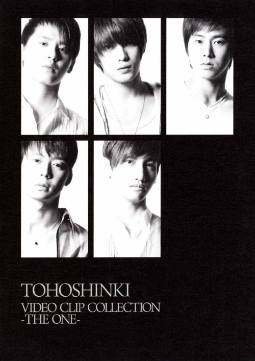 【中古】TOHOSHINKI VIDEO CLIP COLLECTION THE ONE 【DVD】/東方神起