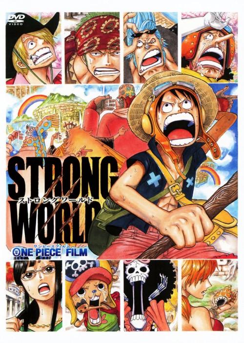【中古】ワンピース FILM STRONG WORLD 【DVD】/田中真弓