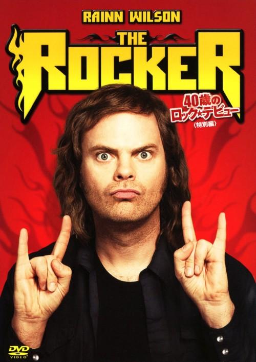 【中古】ROCKER 40歳のロック・デビュー 特別編 【DVD】/レイン・ウィルソン