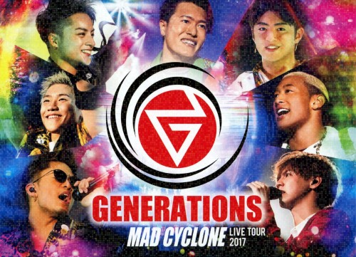 【新品】初限)GENERATIONS…/LIVE TOUR 2017 MA… 【DVD】/GENERATIONS from EXI