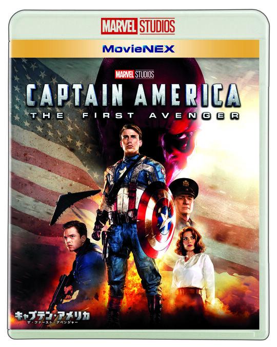 【新品】MV】キャプテン・アメリカ ザ・フ…MovieNEX BD+DVDセット 【ブルーレイ】/クリス・エヴァンス