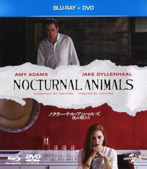 【中古】ノクターナル・アニマルズ/夜の獣たち BD+DVDセット 【ブルーレイ】/エイミー・アダムス