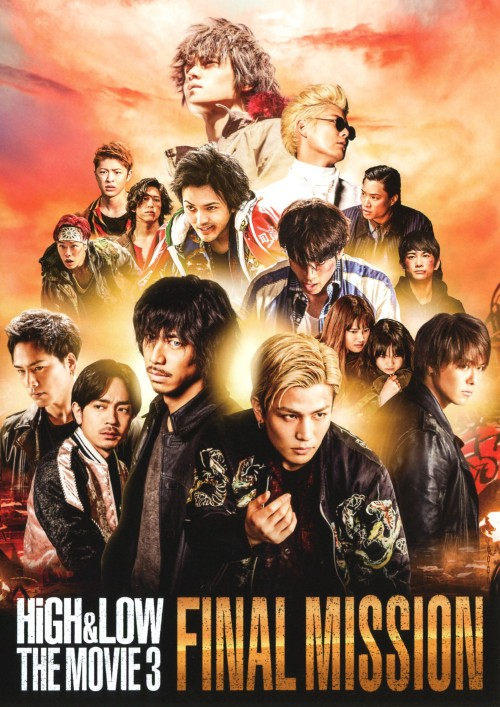 【中古】HiGH&LOW THE MOVIE3/FINAL MISSION 【ブルーレイ】/AKIRA