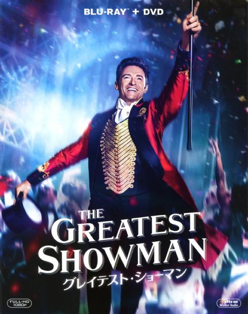 【中古】グレイテスト・ショーマン BD&DVD 【ブルーレイ】/ヒュー・ジャックマン